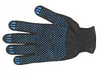 Рукавички перчатки рабочие ПВХ трикотажные с точкой черные