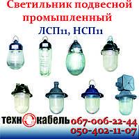 Светильники промышленные ЛСП11, НСП11 Ватра
