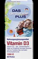 Биологически активная добавка Das Gesunde Plus Vitamin D3 1000 IE, 60 шт.