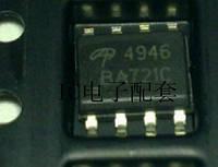 Микросхема AO4946