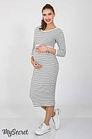 Стильное платье для беременных и кормящих Lolly, из фактурного трикотажа, серая полоска*
