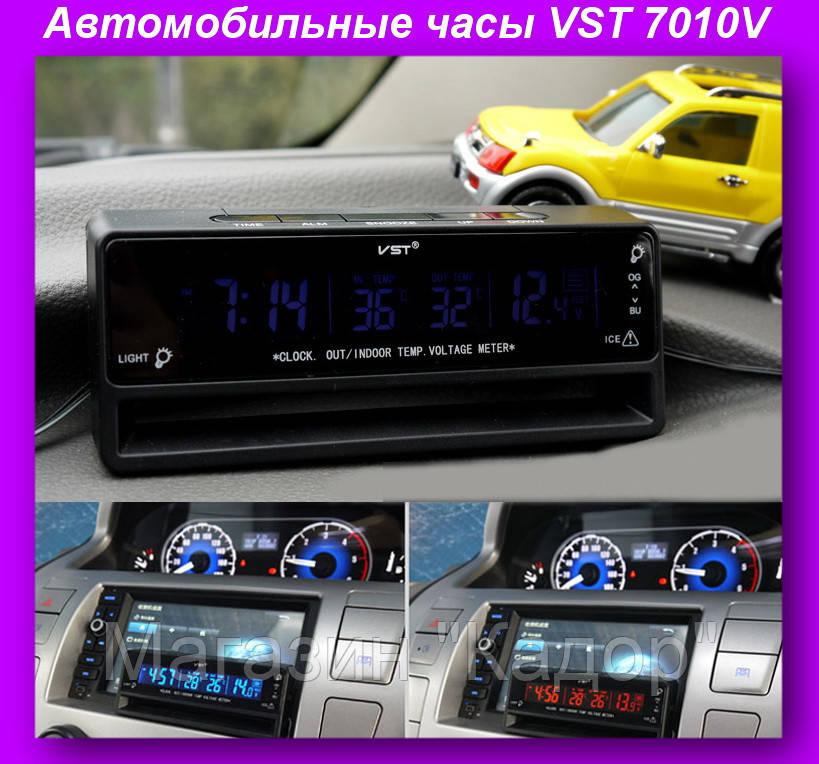 """Часы VST 7010V,Автомобильные часы - Магазин """"Кадор"""" в Одессе"""