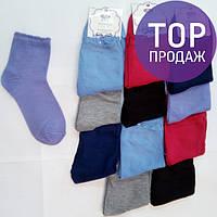 Однотонные женские носки, мягкие, удобные, разные цвета / красивые женские носочки, качественные, с рюшами
