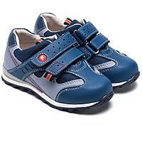 Кожаные кроссовки для мальчика ТМ Фламинго, размер 22-27, фото 1