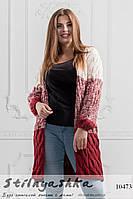 Теплый кардиган Лало градиент большого размера пудра с марсалом, фото 1