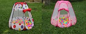 """Палатка 0213-A/B """"Домик """" (112*112*92 см) в сумке, 2 цвета микс"""