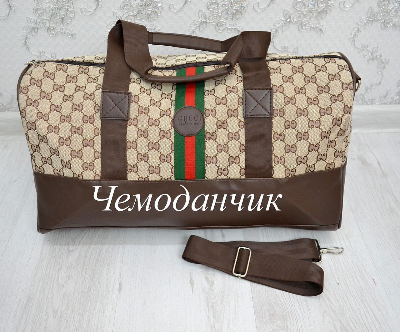 85589d6c Дорожная сумка GUCCI Гуччи - ЧЕМОДАНЧИК - самые красивые сумочки по самой  приятной цене! в: