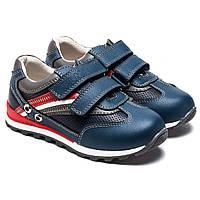 Кроссовки на липучках для мальчика ТМ Фламинго, размер 28-33, фото 1