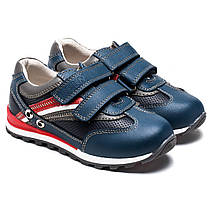 Кроссовки на липучках для мальчика ТМ Фламинго, размер 28-33