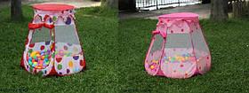 """Палатка 0215-A/B """"Домик """" (112*112*92 см) в сумке, 2 цвета микс"""