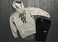 Спортивный костюм мужской с капюшоном (серая кофта худи и черные штаны) Nike