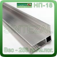 Универсальный алюминиевый профиль (багет)  для натяжных потолков.