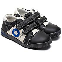 Спортивные туфли - кроссовки для мальчика ТМ Фламинго, размер 25-30