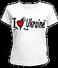 """Футболка """"I love Ukraine #2"""""""