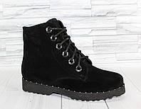 Зимние короткие ботинки.Натуральный замш. 1260