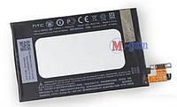 Аккумулятор HTC One M7 801e / BN07100 (2300 mAh)