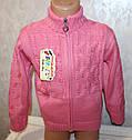 """Детская одежда оптом не дорого .Кофта на девочку вязанная на молнии """"Жемчуг"""" 5-6,7-8,9-10 лет, фото 3"""