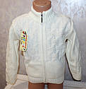 """Детская одежда оптом не дорого .Кофта на девочку вязанная на молнии """"Жемчуг"""" 5-6,7-8,9-10 лет, фото 2"""