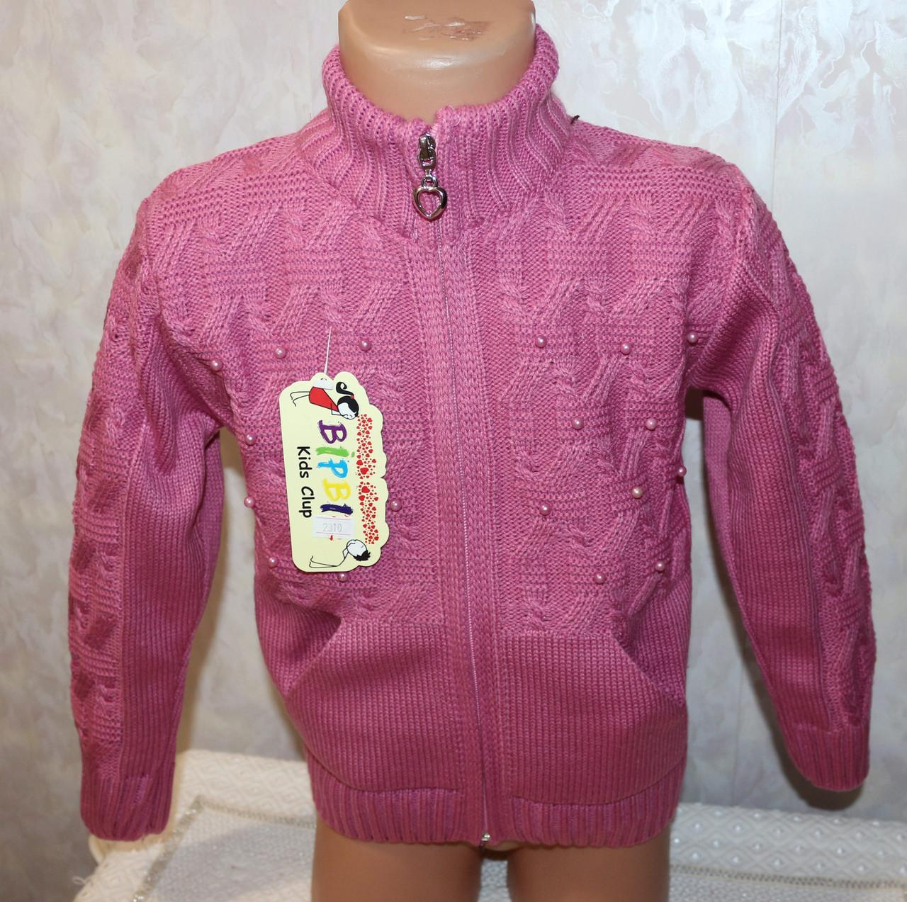 """Детская одежда оптом не дорого .Кофта на девочку вязанная на молнии """"Жемчуг"""" 5-6,7-8,9-10 лет"""
