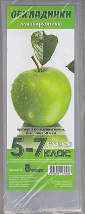 Обложки для учебников 5-7 классов 150 мкм регулируемые, фото 2