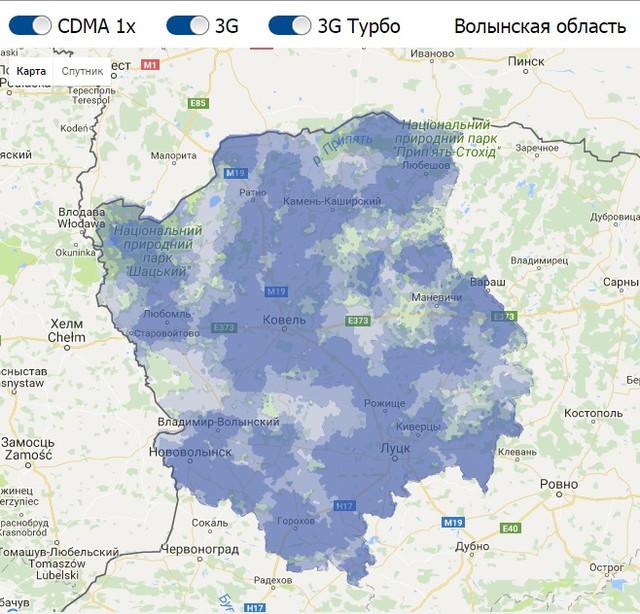 Покрытие Интертелеком Волынская область