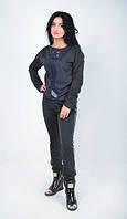 Молодежный спортивный костюм р44