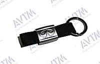 Брелок для ключей INFINITI (кожа), фото 1