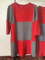 Платье красное квадрат