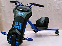 Дрифт-карт Windtech Crazy Bug 110W - сидячий гироскутер