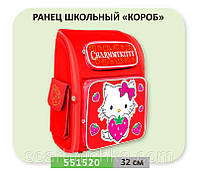 """Ранец """"1 Вересня"""" №551520 """"Чармикитти""""  Артикул: 134316   Цена розн: 699 грн. Цена опт: 630 грн."""