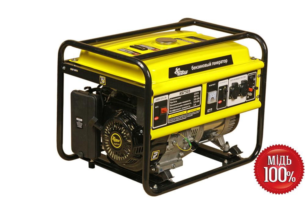 Генератор бензиновый Кентавр КБГ-505 (5,5кВт)