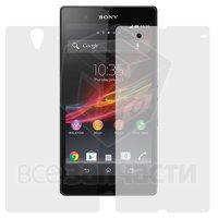Закаленное защитное стекло для моб. тел. Sony C6603 L36i Xperia Z, 0,2