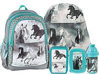 Рюкзак школьный с лошадью 5 эл. комплект