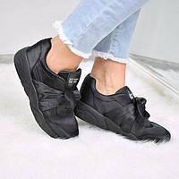 Кроссовки женские Atlas черные 3544, спортивная обувь