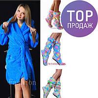 Женский комплект: махровый халат + сапожки, удобный /  яркий, теплый, практичный женский комплект