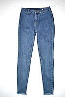 X&D 8041 джинсы женские АМЕРИКАНКА (25-30/6ед.) Осень 2017, фото 1