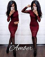 Облегающее гипюровое платье с длинным рукавом (3 цвета) x-t80389
