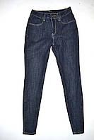 X&D 8045 джинсы женские АМЕРИКАНКА (25-30/6ед.) Осень 2017, фото 1