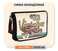 """Сумка """"Yes"""" №551564  Артикул: 134325"""