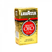 Кофе молотый Италия Lavazza Qualita Oro 250g
