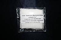 Тампон ватно-марлевый стерильный, 5х5х1,5см, №1