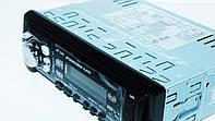 Автомагнитола SP 1248 . USB, FM, SD, AUX, Пульт ДУ