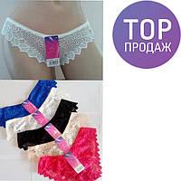 Женские кружевные трусы, комплект, красивые, удобные / комлект нижнего белья, разные цвета, кружево