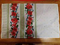 Вафельное кухонное полотенце  40Х70 (Ш.П.К.)