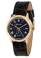 Чоловічі наручні годинники Guardo 05763 GBB