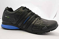 Мужские кроссовки Adidas A2 демисезонные черные