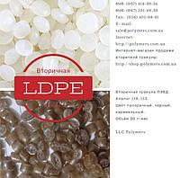 Предлагаем вторичную гранулу ПЭВД аналог 158 (качество первички), фото 1