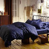 Комплект постельного белья сатин однотонный CLASSIC BLUE