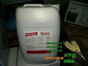 Гербицид Раундап Monsanto 20 л, фото 2