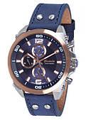 Мужские наручные часы Guardo S01006 RgsBlBl